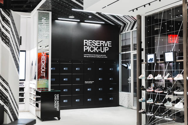 NikeStore_applifyblog